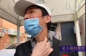 李躍華醫生出國不成真相揭祕