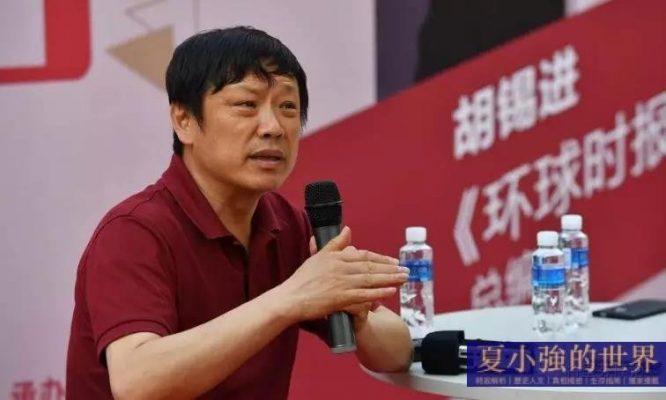 官五大戰自幹五, 胡錫進會是中國最後一位公知嗎?