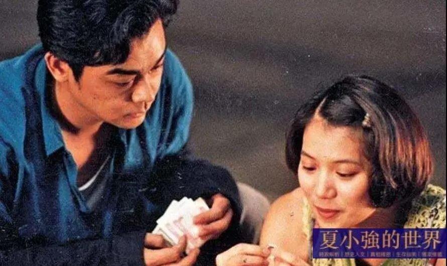 香港電影金像獎沉浮往事:憶往昔浪潮