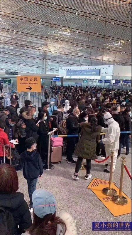 夏小強:中共正在為宣布疫情爆發做輿論鋪墊