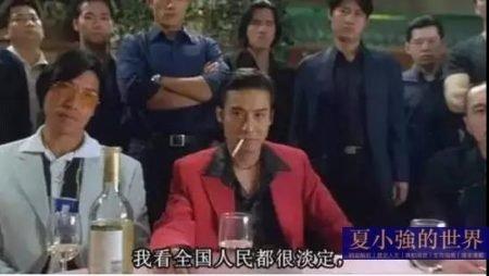 香港電影:被黑社會染指的日子(全本)