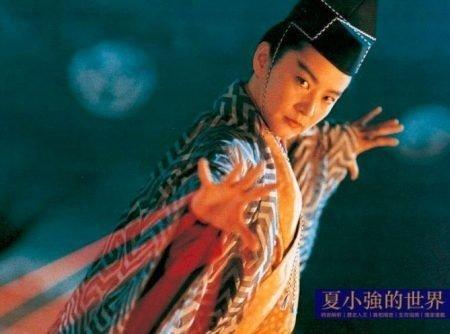 中國古代最邪門的禁書,學習此書者,非死即殘,還會斷子絕孫