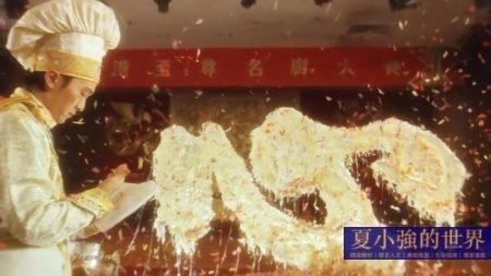 中國人喝的雞湯,一代不如一代