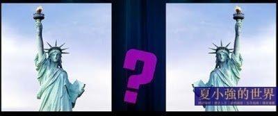 自由女神像舉起的是左手還是右手?——探祕神奇的「曼德拉效應」(3)