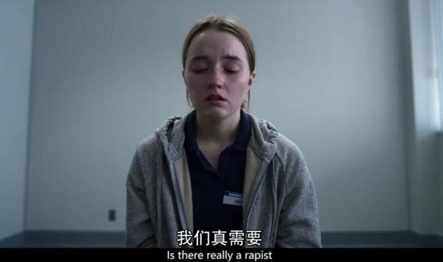 瑪麗18歲遭入室強暴,警察這段問話令人窒息!(視頻)