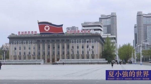 都戴口罩了,2020年4月27日朝鮮平壤街景(視頻)