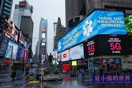 紐約為何成為美國疫情重災區?