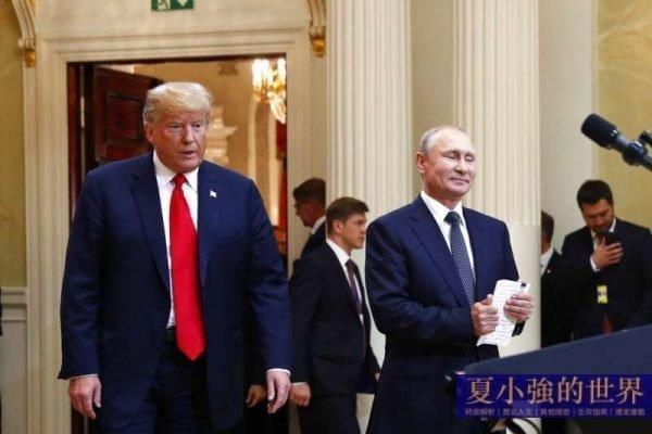 夏小強:美俄聯合聲明意義重大 川普聯俄制中共