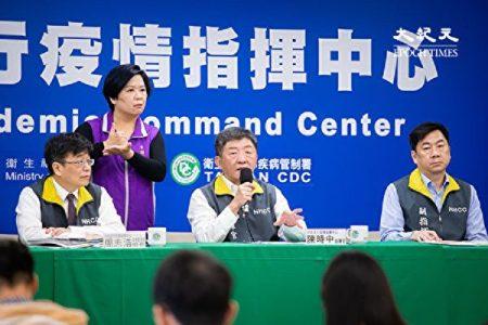 台灣不禁足 抗疫成績顯著 關鍵點何在?