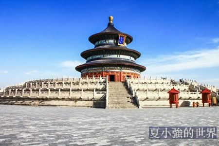 中國古代專制嗎?