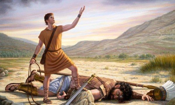 《聖經》裡大衛戰勝巨人歌利亞被考古證明
