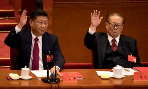 夏小強:習近平為何要清除江澤民政治遺產