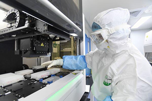 夏小強:淺析武漢肺炎病毒來源和泄露真相