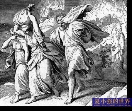 所多玛法则——后瘟时代启示录