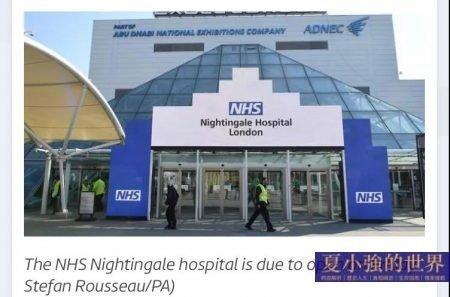英國7天建成世界最大肺炎醫院,這才是他們真實的一面…