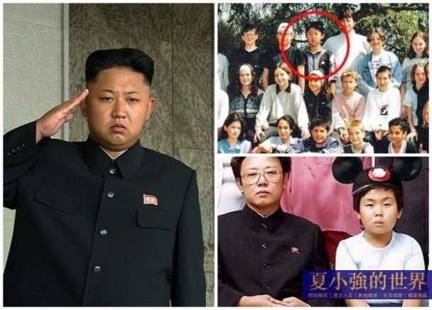 金正恩和他的家族成員鮮為人知的海外留學經歷