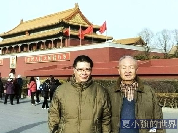 毛澤東、江青的祕書戚本禹坐牢18年