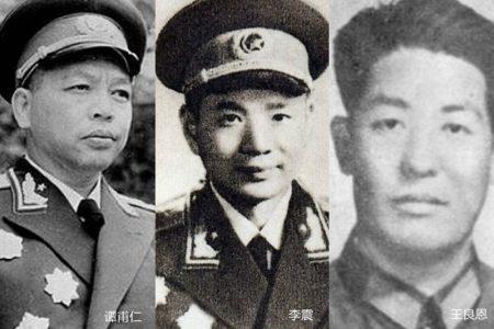 中共公安部長李震離奇死亡之謎