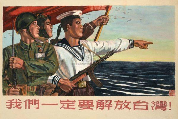 1950年中共「解放台灣計劃」擱淺的幕後