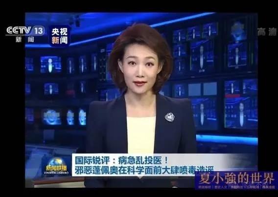 這個女人,罵人比新聞聯播還猛!