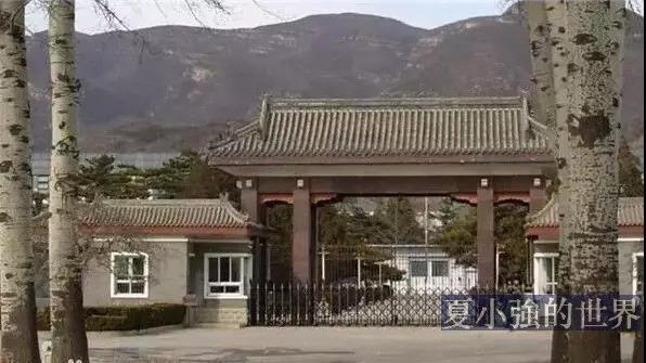 秦城監獄前處長揭祕:誰是最難管的人物?