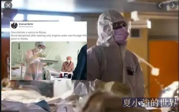 女護士在透明防護服裡只穿內衣遭到處分,結果得了內衣模特的工作!