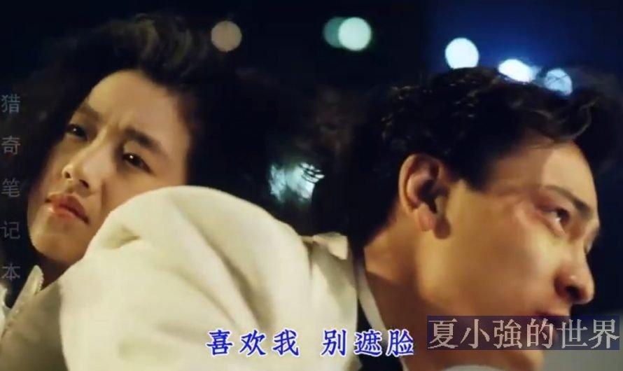 劉德華被低估的歌,《十七歲》混剪(視頻)