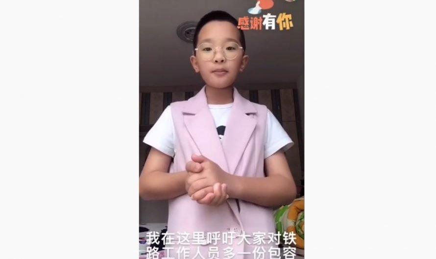 來自兒童節的扼殺:鍾美美被約談刪除視頻,塗思睿被撕毀小說作品