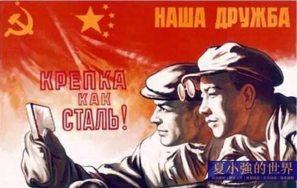 從好戰友到臭流氓:中國人在蘇聯電影中的變遷史