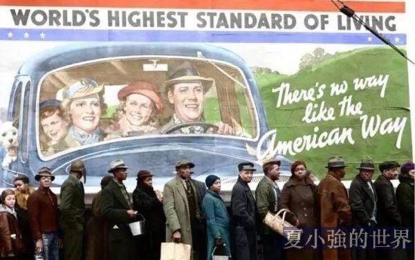 大蕭條往事:美國1930年代啟示錄