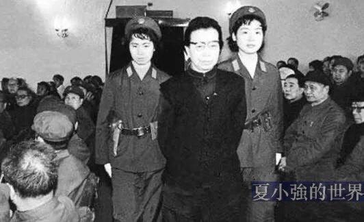 江青絕筆:「 歷史上值得紀念的一天 」