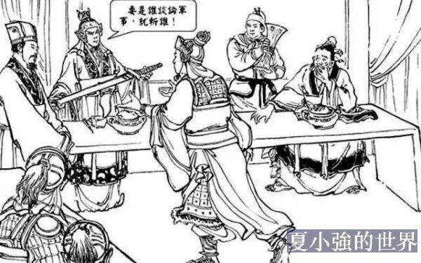 中國歷史上的十八大最著名飯局