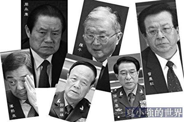 中共淫亂的前生今世(3)政治局六淫棍