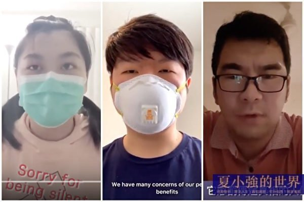 海外華人在瘟疫中學到了什麼