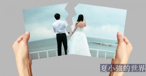 報復性消費還沒等到,報復性離婚來了?深圳離婚預約一號難求!