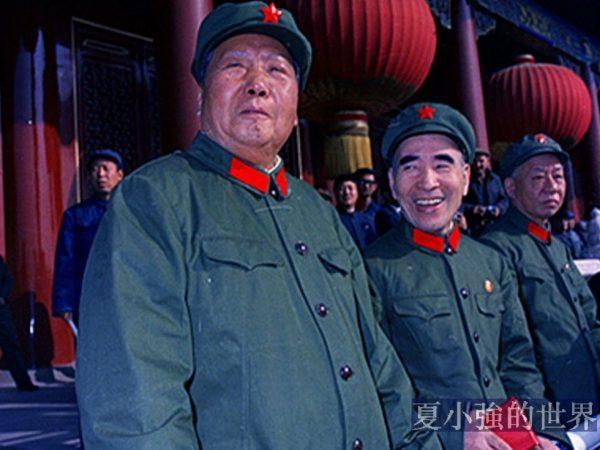 林彪要「篡黨奪權」之謎