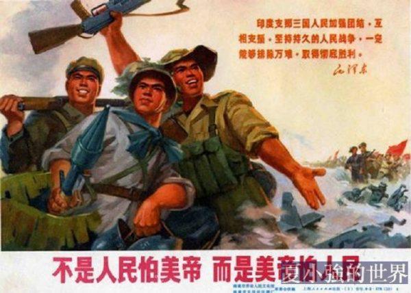 李江琳:中國人的仇美情緒從何而來