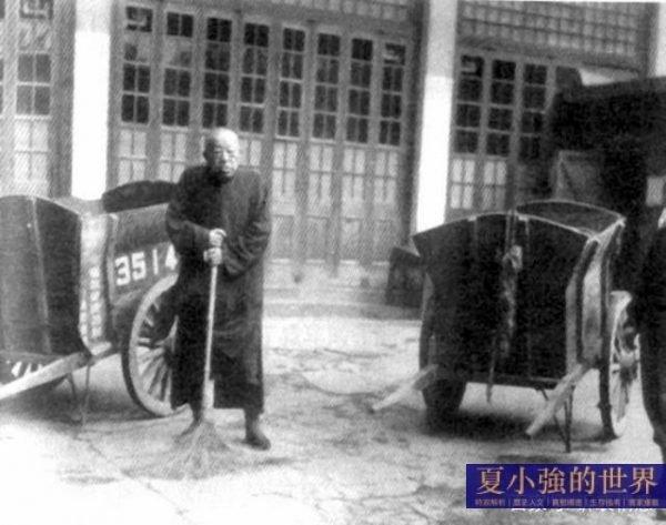 上海灘黑社會大佬黃金榮1951年的自白書