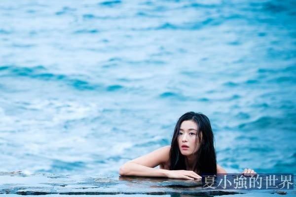 中國妖物志:人魚