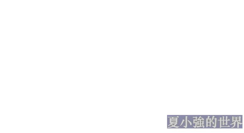 「川島芳子詐死隱居長春三十年」是無稽之談