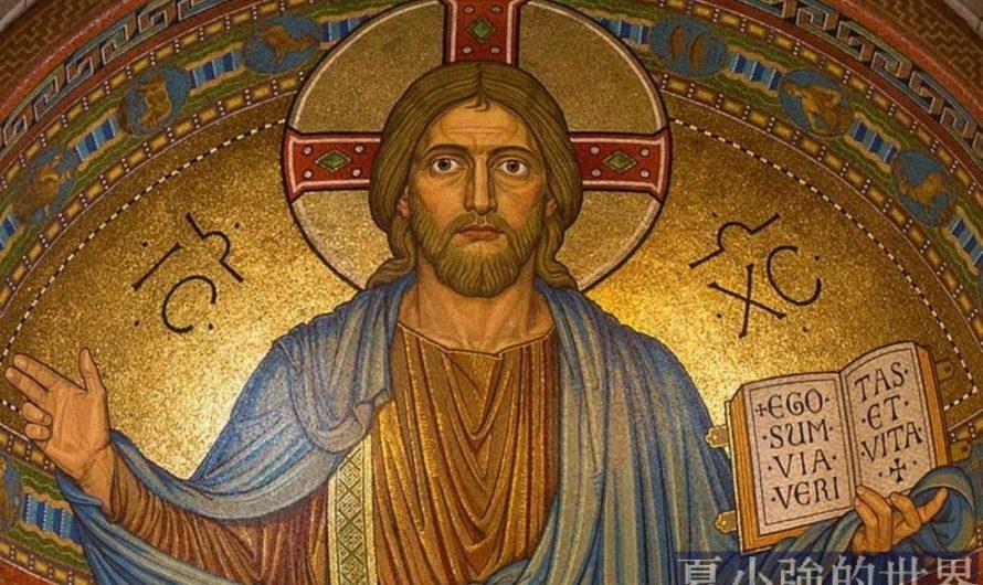 耶穌基督鄙視金錢嗎?