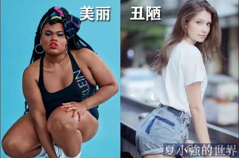 顛覆美醜!從CK女模特驚豔換血,到華盛頓白宮被「黑宮自治區」包圍……