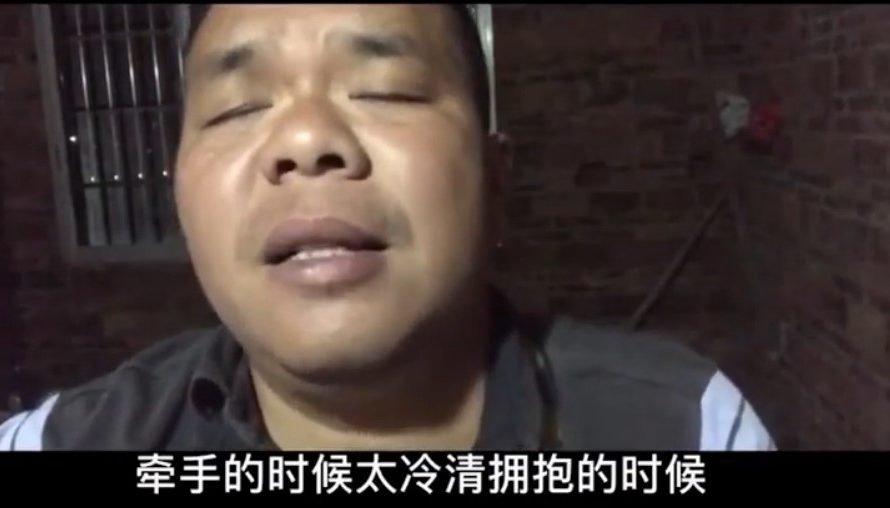 翻唱莫文蔚的《他不愛我》(視頻)
