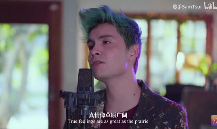 美國歌手翻唱《一剪梅》(視頻)