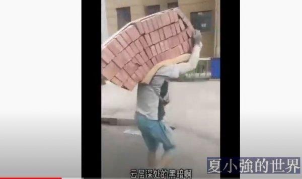 世人慌慌張張,不過圖碎銀幾兩——中國底層實錄!(視頻)