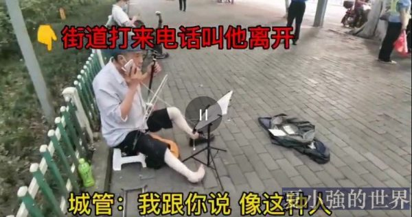 城管:我跟你說,像這種人在大街上,影響形象(視頻)
