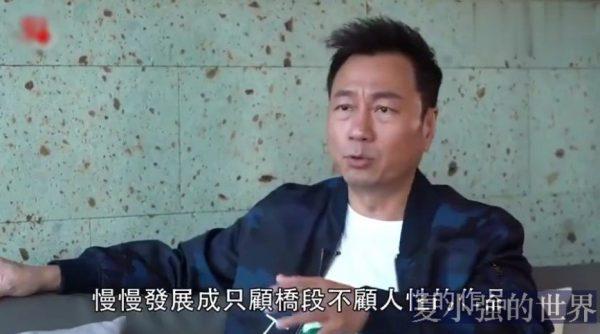 黎耀祥講述內地電視劇和港劇製作的區別(視頻)