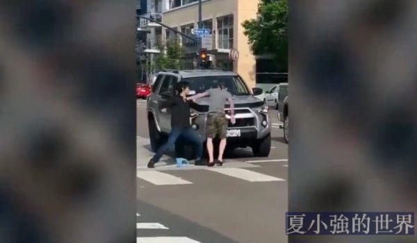 亞裔小伙連遭挑釁一拳擊倒白人(視頻)