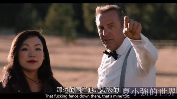 美劇《黃石公園》片段,中國游客無法理解!(視頻)