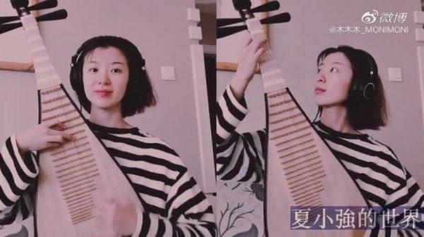 美女琵琶翻彈的吉他神曲加州旅館(視頻)